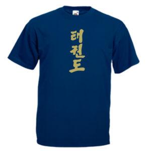 taekwondo-symbols-62-gold-on-navy-blue-Tshirts