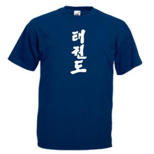 taekwondo-symbols-62-white-on-navy-blue-Tshirts
