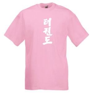 taekwondo-symbols-62-white-on-pink-Tshirts