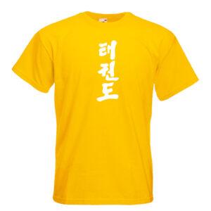 taekwondo-symbols-62-white-on-yellow-Tshirts