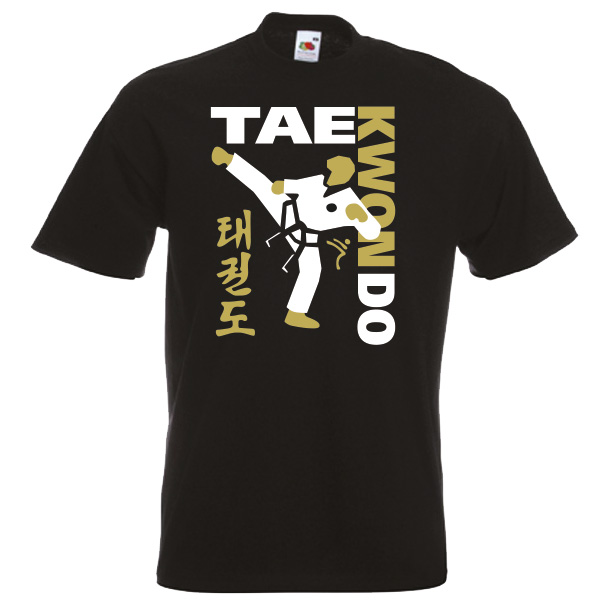 TAEKWONDO Black T-shirt