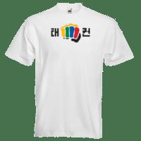 ITF Logo Taekwon-do Fist